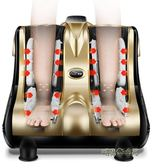 茗泰足療機足底足部全自動揉捏腳部腿部腳底按摩器穴位小腿按摩MBS「時尚彩虹屋」