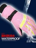 冬天加厚保暖手套棉女士加絨電動騎行車防風防水防寒可愛冬季韓版 藍嵐