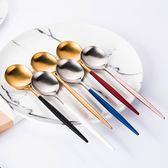 304不銹鋼勺子 彩色長柄實心大圓勺餐具調羹湯匙西餐勺 森活雜貨