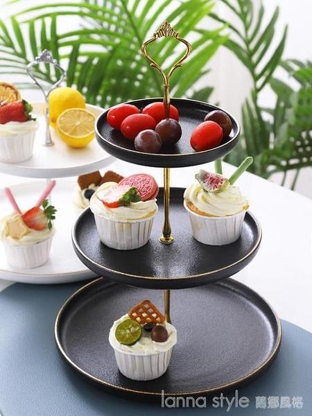 陶瓷多層果盤創意零食糖果盤現代客廳家用雙層水果盤下午茶點心架 新品全館85折 YTL