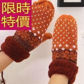 手套 針織-別緻韓風溫暖羊毛女手套3色63m36[巴黎精品]