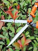 園藝剪刀加長大修枝剪花草伸縮綠化家用工具綠籬園林修剪樹 ATF 618促銷