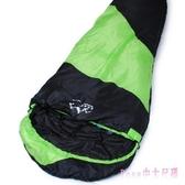 睡袋 藍色山脈年新品棉質單人保暖媽咪睡袋 超輕加厚 溫暖過冬LB2934【Rose中大尺碼】