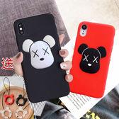 iPhone 6 6S Plus 卡通暴力熊 全包軟套 手機殼 立體暴力熊 保護套 防丟指環扣 掛繩防摔保護殼 iPhone6
