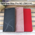 青春隱扣皮套 ASUS ZenFone Max Pro M2 ZB631KL (6.3吋) 多夾層