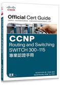 CCNP Routing and Switching SWITCH 300 11
