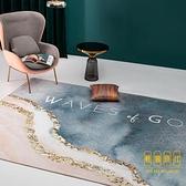 北歐客廳大地毯歐式沙發臥室床邊地墊【輕奢時代】