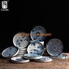 【3個裝】陶迷復古青花杯墊陶瓷圓形隔熱墊日式家用茶墊功夫茶具【輕派工作室】