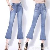 新款喇叭牛仔褲女九分褲韓版高腰彈力修身顯瘦微喇叭褲薄 居家物语