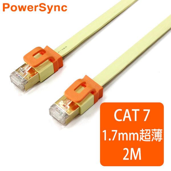 群加 Powersync CAT 7 10Gbps 室內設計款 超高速網路線 RJ45 LAN Cable【超薄扁平線】檸檬黃 / 2M (CAT7-EFIMG24)