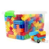 (交換禮物)兒童顆粒塑料拼裝搭插益智積木1-2男女孩寶寶3-6周歲玩具