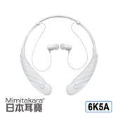 元健大和助聽器(未滅菌) ★ 日本耳寶 6K5A白 充電式脖掛型 [重度適用][方便運動][支援藍芽]