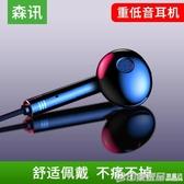 適用華為耳機手機通用半入耳式有線原配Mate9 Pro P9 P10 Plus榮耀6 印象家品