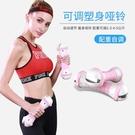 小啞鈴男女健身一對家用可調節重量2/3/4/5kg瘦手臂瘦身瑜伽啞鈴 印象家品旗艦店