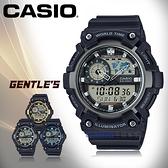 CASIO 卡西歐 手錶專賣店 AEQ-200W-1A 男錶 樹脂錶帶 世界時間 秒錶 倒數計時器 整點報時 全自動日曆