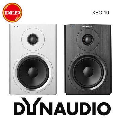 早鳥送Xeo 10專用桌立架價值7500元 ✿ DYNAUDIO XEO 10 無線 主動式 書架型喇叭 Hi-End 黑、白雙色