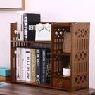 飄窗台小書櫃桌面書架收納多層桌上置物架多功能迷小書櫃書架小型【快速出貨】