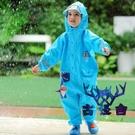 兒童雨衣連身雨褲小童男女童寶寶卡通小孩雨披雨具【古怪舍】