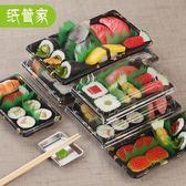紙管家壽司盒包裝盒一次性長方形透明日式便當盒水果沙拉盒子 滿598元立享89折