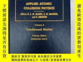 二手書博民逛書店applied罕見atomic collision physic