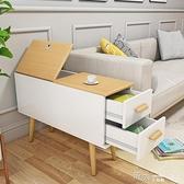 邊櫃斗櫃 北歐邊幾沙發邊櫃斗櫃小戶型現代簡約客廳沙發邊角  【全館免運】