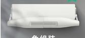 空調擋風防風罩神器