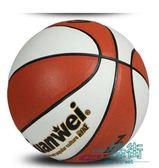 學生6號女子比賽用球PU室內外水泥地耐磨訓練青少年籃球【無趣工社】