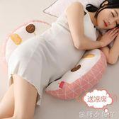 托腹枕孕婦枕清涼冰淇淋懷頭護腰側睡臥枕U型枕多功能托腹抱枕用品 NMS蘿莉小腳ㄚ