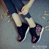 繡花鞋民族風內增高平底坡跟鞋旅游布鞋廣場舞女鞋 韓小姐的衣櫥