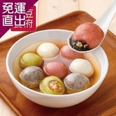 紅豆食府SH. 鴻運四喜湯圓(10顆/盒,共2盒) EE0800010【免運直出】