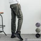 翻蓋中直筒工作褲【T88900】OBIY...