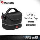 Manfrotto MB MA-SB-1 Shoulder Bag I 專業級輕巧斜肩包  正成總代理公司貨 相機包 首選攝影包