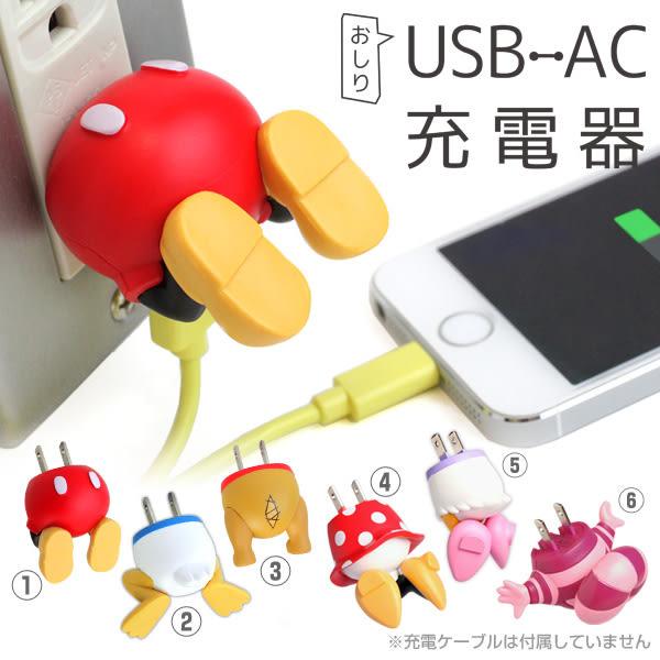 Hamee_迪士尼_米妮屁股造型USB充電器_足1A輸出_保證正版貨