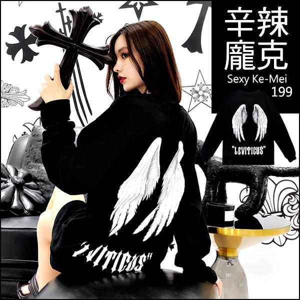 克妹Ke-Mei【AT49274】獨家自訂,歐美單!背後天使翅膀個性感寬T洋裝