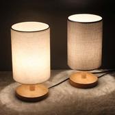 台燈 北歐溫馨喂奶台燈 臥室床頭燈  實木可調光 創意小夜燈【快速出貨八折搶購】