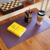 滑鼠墊韓國辦公桌墊子超大桌面墊書桌墊·樂享生活館