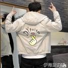 工裝外套 青少年男外套秋冬款工裝2021新款韓版潮流加厚高初中學生加絨夾克 伊蒂斯