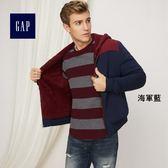 Gap男裝 舒適保暖刷毛拼接連帽拉鏈長袖休閒外套 397639-海軍藍