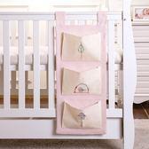 尿布收納袋 嬰兒床收納袋掛袋新生兒尿布袋奶瓶袋多功能床邊【快速出貨八折下殺】