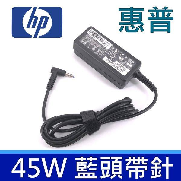 惠普 HP 45W 原廠規格 變壓器 Zbook14uG4 15G3 15G4 15uG3 15uG4 15uG5 Split 13-m001TU x2 E4Y04PA Split 13-m002TU x2 E4Y05PA