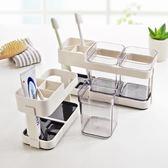 牙刷架  情侶簡約漱口杯套裝 塑料置物牙刷架牙刷杯創意刷牙杯家用牙缸 非凡小鋪