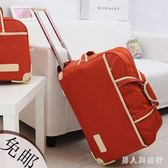 旅行包女行李包男大容量拉桿包韓版手提包休閒折疊登機箱包旅行袋 DR13205【男人與流行】