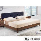 帕瑪森工業風淺胡桃色床片型6尺加大雙人床架(19YS2/804-68+62)/H&D東稻家居