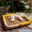 狗窩夏天涼窩冰墊四季通用涼席小型犬泰迪床貓窩寵物狗狗用品墊子 快速出貨YJT