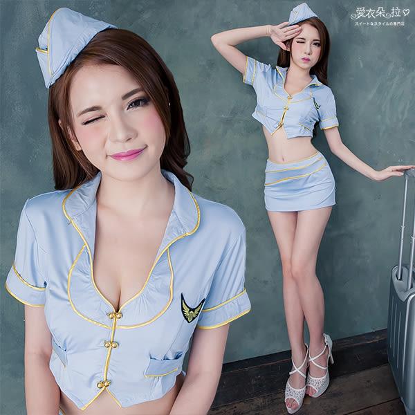 空姐 性感領航員 藍色/黑色 角色扮演套裝空姐制服- 愛衣朵拉