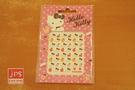 Hello Kitty 凱蒂貓 新夜光指甲貼 塗鴉風 952774