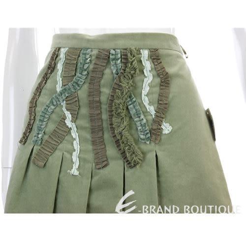 MOSCHINO 綠色抓皺絨質及膝裙 0510105-08