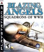 PS3 Blazing Angels: Squadrons of WWII 熾焰天使:二戰英豪(美版代購)