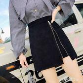 A字半身裙 高腰不規則半身裙a字裙黑色包臀裙原宿風時尚短裙子 LJ2866