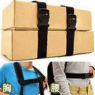 100CM萬用綑綁帶.登山包腰帶扣.收納打包帶貨物固定帶彈性捆綁繩尼龍插扣帶行李束帶行李箱綁帶